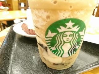 スターバックスコーヒーc