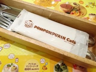 ポムポムプリンカフェa
