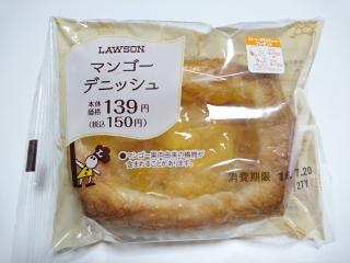 ローソン マンゴーデニッシュ¥150