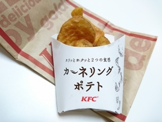 KFC カーネリングポテト