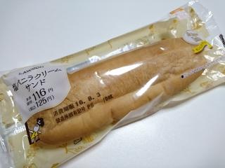 ローソン 塩バニラクリームサンド¥125