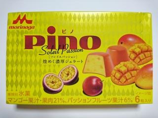 ピノ パッションフルーツ