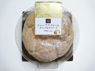 ローソン シュー・アラ・クレーム ホイップ&カスタード¥540