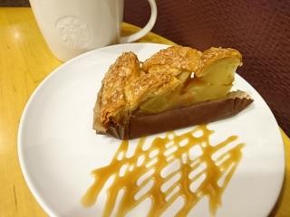 スターバックスコーヒー アップルパイ¥518