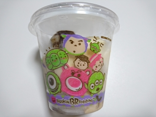 31アイスクリーム トリプルポップ
