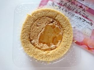 ローソン プレミアム青森県産りんごとキャラメルのロールケーキ¥160aa