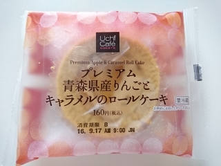 ローソン プレミアム青森県産りんごとキャラメルのロールケーキ¥160