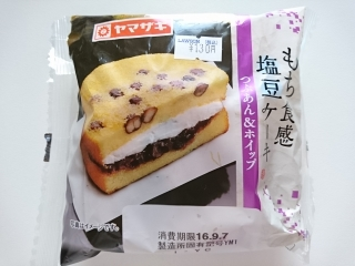ヤマザキ もち食感塩豆ケーキつぶあん&ホイップ¥130