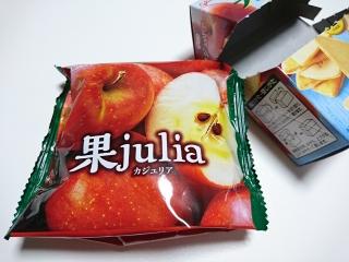 果julia りんごa