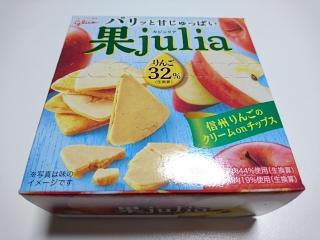 果julia りんご