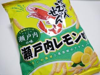カルビー 瀬戸内レモン味