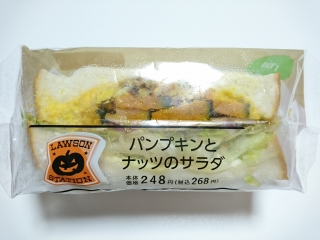 ローソン パンプキンとナッツのサラダ¥268