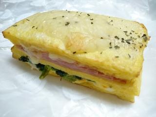 デリフランス クロックフィーユ(ハムチーズ&エッグ)¥206