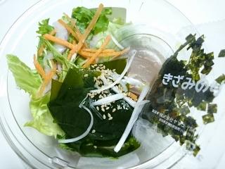 セブンイレブン おつまみ塩チョレギサラダボウル¥298塩ドレッシング入りa