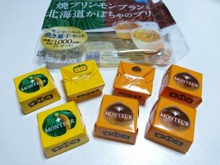 チロルチョコ 焼きプリンモンブランと北海道かぼちゃのプリンa