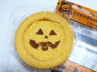 ローソン プレミアムえびすかぼちゃのロールケーキ¥230aa