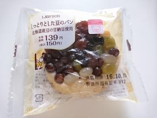 ローソン しっとりした豆のパン 北海道産豆の甘納豆使用¥150