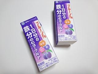 雪印メグミルク 1日分の鉄分のむヨーグルト