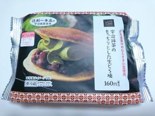 ローソン 宇治抹茶のもっちりとした生どら焼¥160
