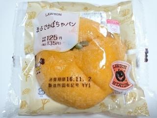 ローソン まるでかぼちゃパン¥135