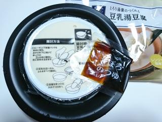 ローソン 豆乳湯豆腐aa