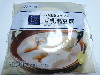 ローソン 豆乳湯豆腐