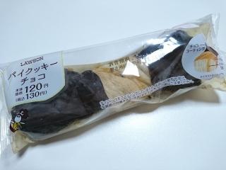 ローソン パイクッキーチョコ¥130