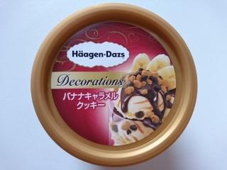 ハーゲンダッツ バナナキャラメルクッキー