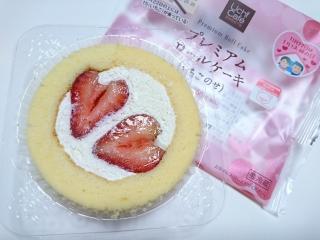 ローソンプレミアムロールケーキa