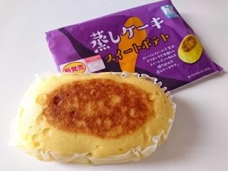 ローソン 蒸しケーキ スイートポテトa