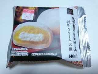 ローソン 鹿児島県産安納芋の純生クリーム大福¥140