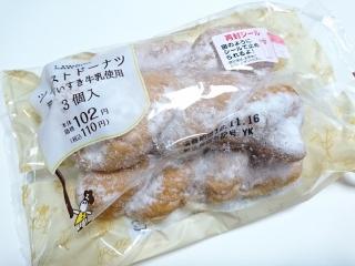 ローソン ツイストドーナツ3個入¥110