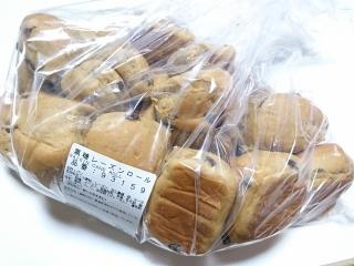 コストコ 黒糖レーズンロール36個¥698a