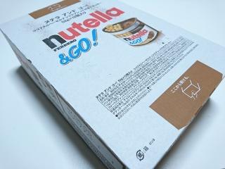 コストコ ヌッテラ&ゴー12個¥1868