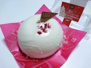 ローソン 白いクリスマスケーキ