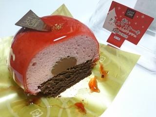 ローソン 赤いクリスマスケーキa