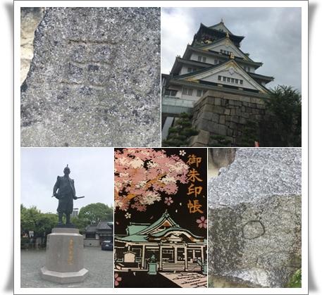 20160828大阪城09
