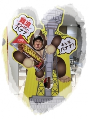 20160828通天閣01