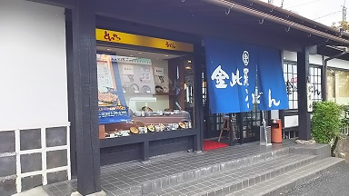 20160706001 (3)