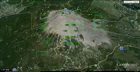 13 富士山の上空・高高度