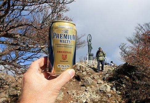 15 ビールで乾杯