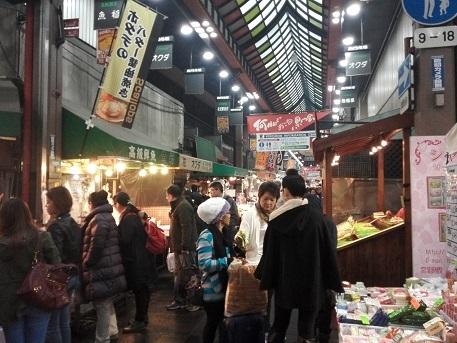 3 黒門市場