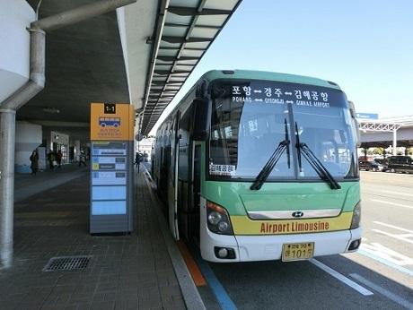 13 高速バス