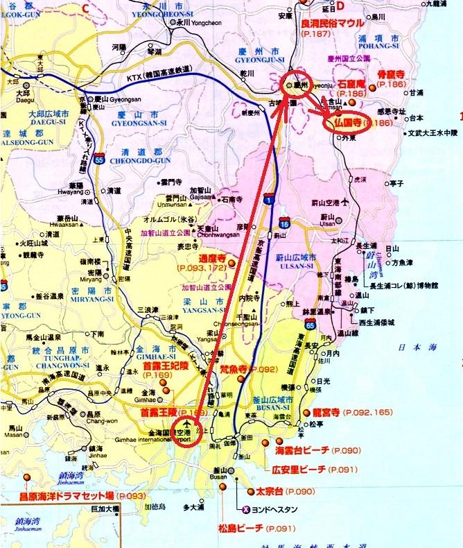 20 移動地図