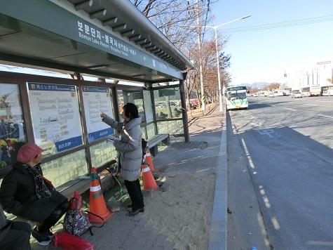 19 市内バス循環のバス停を探す
