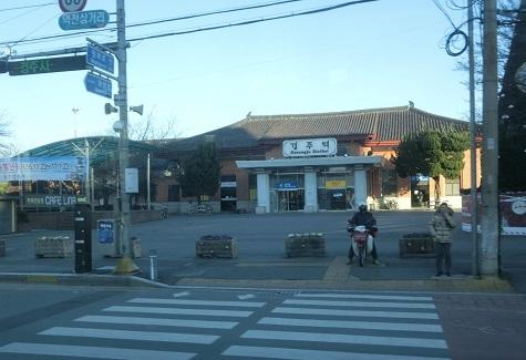 6 KORAIL慶州駅