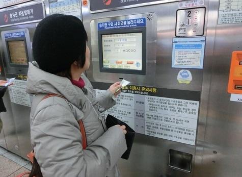 16 地下鉄の切符を購入