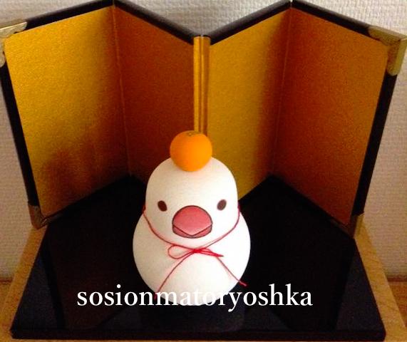buncyokagamimochi1.jpg