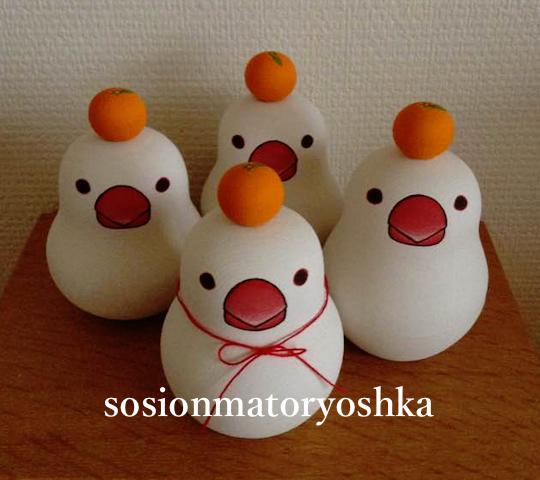 buncyokagamimochi2.jpg