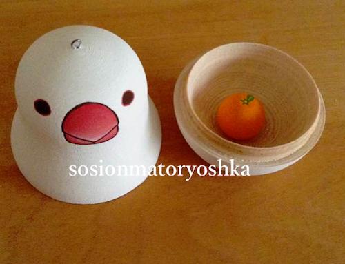 buncyokagamimochi322.jpeg